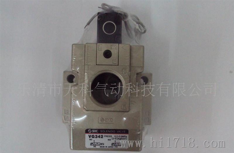 smc 3通先导式电磁阀 vp742图片