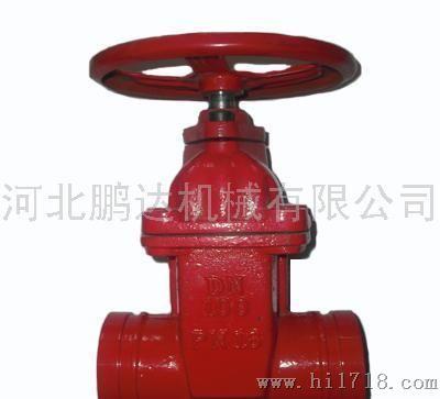 dn65-dn200 mm  材质: 球墨铸铁   本公司供应鹏达z85x暗杆沟槽闸阀图片