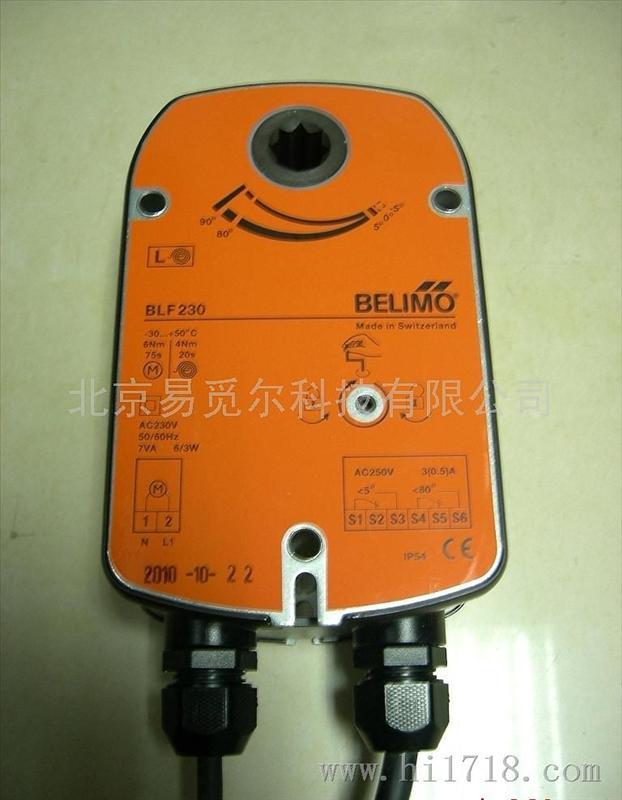 blf24-sr 调节型防火排烟风阀执行器 瑞士电动执行图片