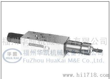 液压hy-tegra系统叠加平衡阀图片