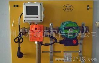 九菲ws-408威斯曼地暖智能温控中心 混水阀图片