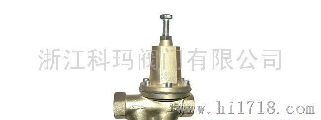(200p)型水用减压阀图片