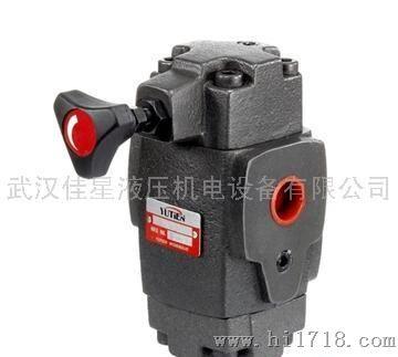 台湾油田yutien液压阀prg-03型顺序阀图片