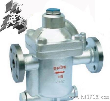 三,cs45h钟形浮子(倒吊桶)式蒸汽疏水阀结构图: 四,cs45h钟形浮子