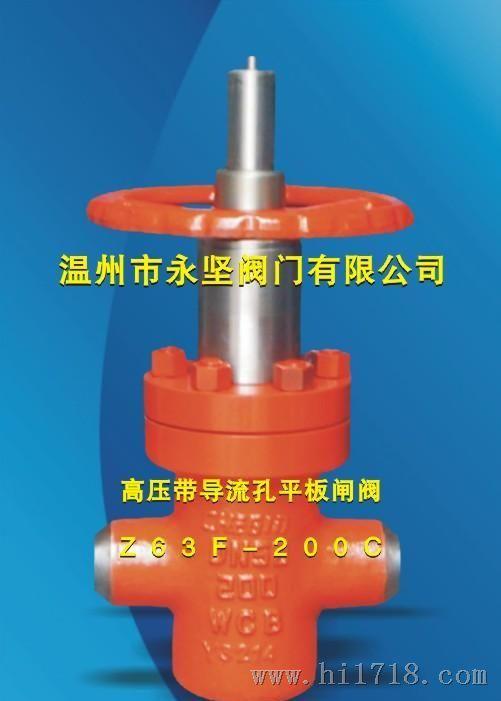 高压带导流孔平板闸阀图片
