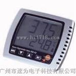 德国德图testo608-H2温湿度计\室内温湿度表