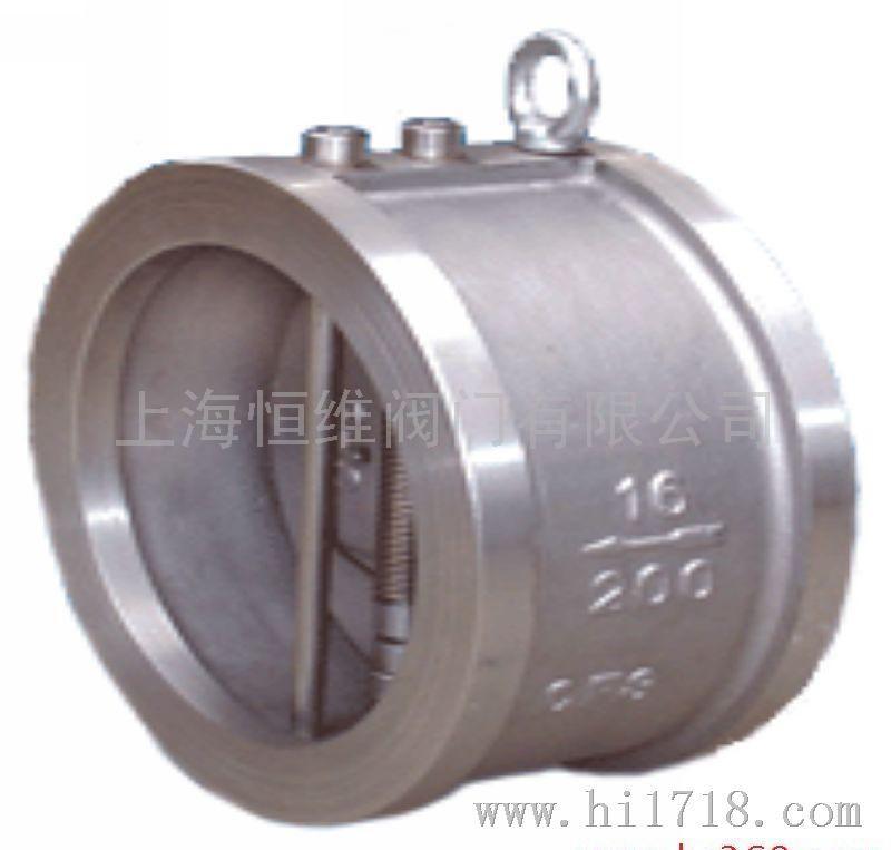 上海恒维h76x/w铸钢对夹式蝶形止回阀图片