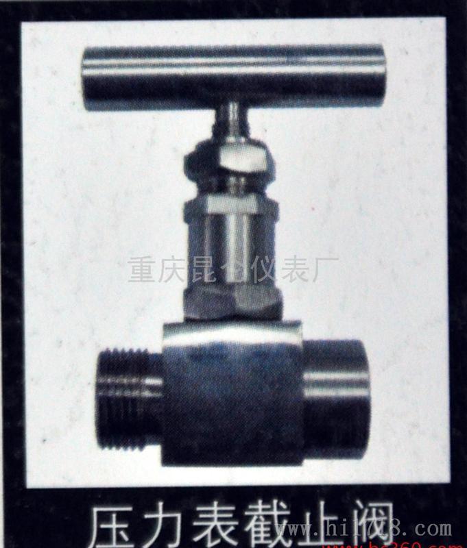 YX C 系列电接点压力表 耐震电接点压力表 不锈钢电接点...