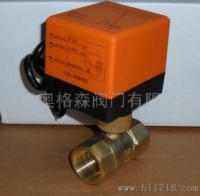 奥格森vb-7200中央空调新风机组电动二通阀,比例积分调节阀图片