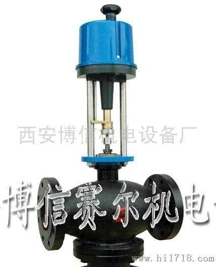 西安博信国产大口径电动温控阀