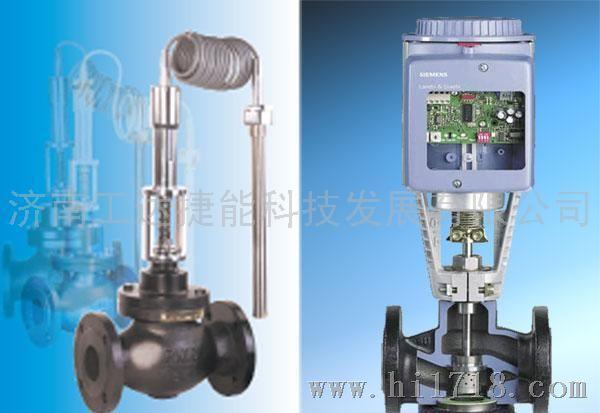 西门子温控阀,自力式温控阀图片