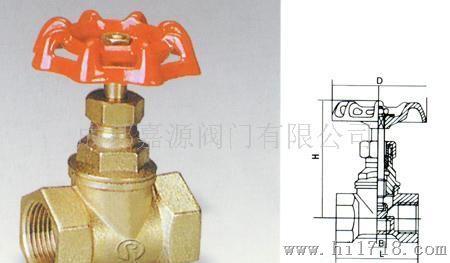 黄铜截止阀 j11w-16t图片