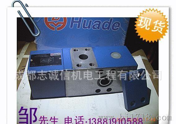 北京华德fd12fa12b/b00液压平衡阀图片