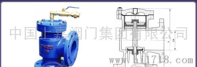 h142x液压水位控制阀(水力控制阀)是一种自动图片
