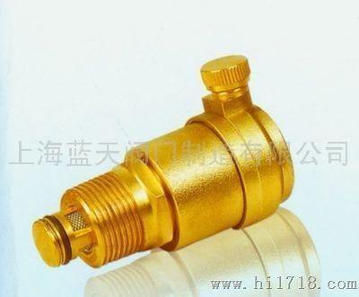 自动排气阀,铜排气阀图片