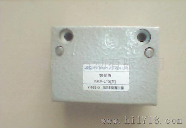 雇佣兵kkp原�_> kkp-l10,kkp-l15快排气阀 > 高清图片