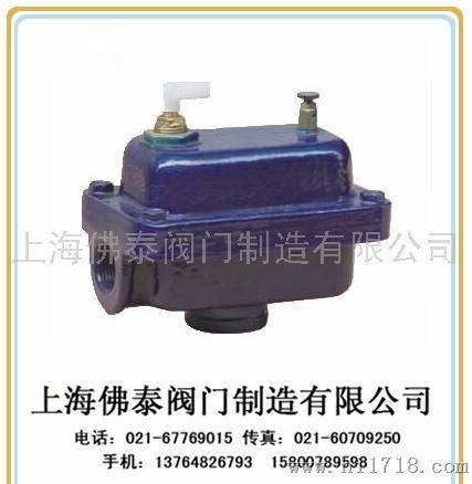 上海佛泰阀门zp型自动排气阀 快速排气阀 微量排气阀图片
