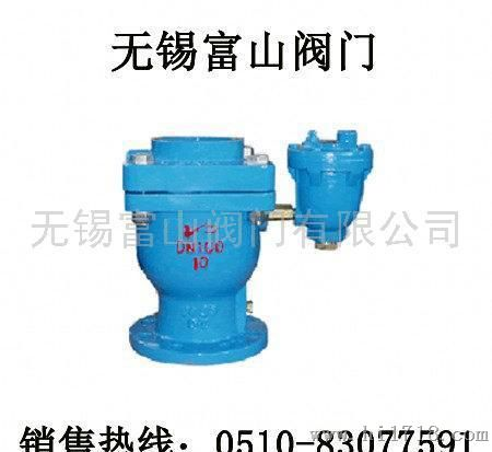 p4x型复合式排气阀图片