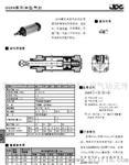 QGBM系列米型气缸