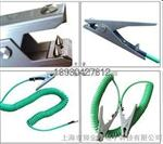 静电夹KD-1201G防静电接地夹
