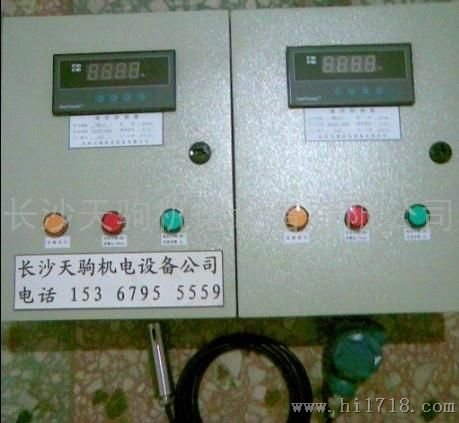 液位控制器水位显示器