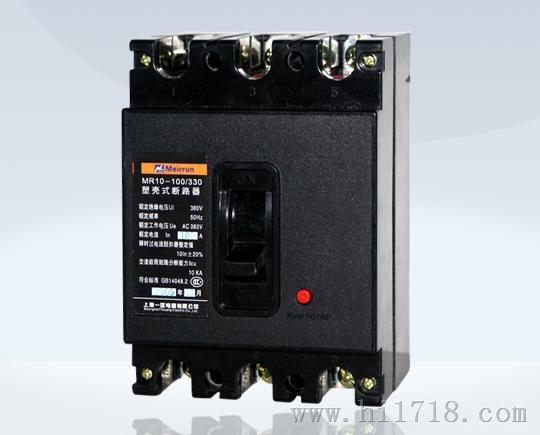 1.5(6)A电表空开,IC卡三相电表加装失压脱扣器改造服务【13619240877 段先生】自动空气开关又称自动空气断路器 是低压配电网络和电力拖动系统中非常重要的一种电器,它集控制和多种保护功能于一身。除了能完成接触和分断电路外,尚能对电路或电气设备发生的短路.严重过载及欠电压等进行保护,同时也可以用于不频繁地启动电动机。 编辑本段特点  自动空气开关具有操作安全.使用方便.工作可靠.安装简单.动作后(如短路故障   排除后)不需要更换元件(如熔体)等优点。因此,在工业.住宅等方面获得广泛应用。编辑本