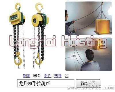 油桶吊钳|圆铁桶专用|进口dl型鹰牌钢板钳|油桶钳