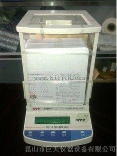JA2003电子天平,上海上平JA2003电子分析天平