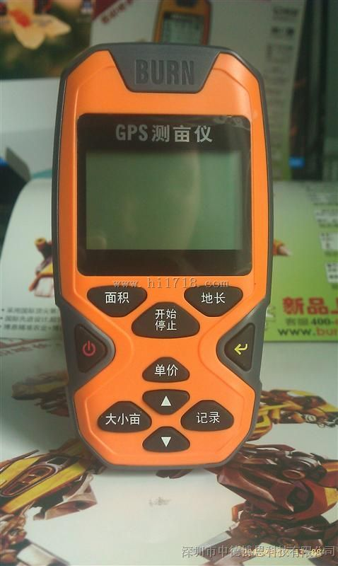 博恩手持式GPS测亩仪