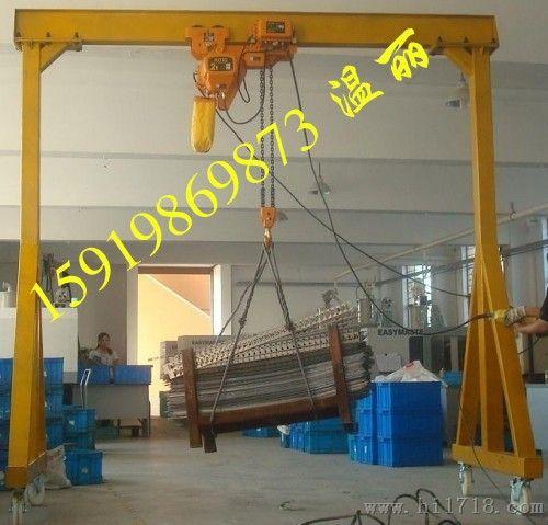 轻型龙门吊 课件龙门吊 简易可移动行车行吊模具设计培训带轮图片