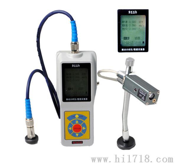 S911HD振动分析仪\动平衡仪