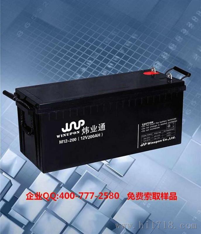12v大容量锂电池
