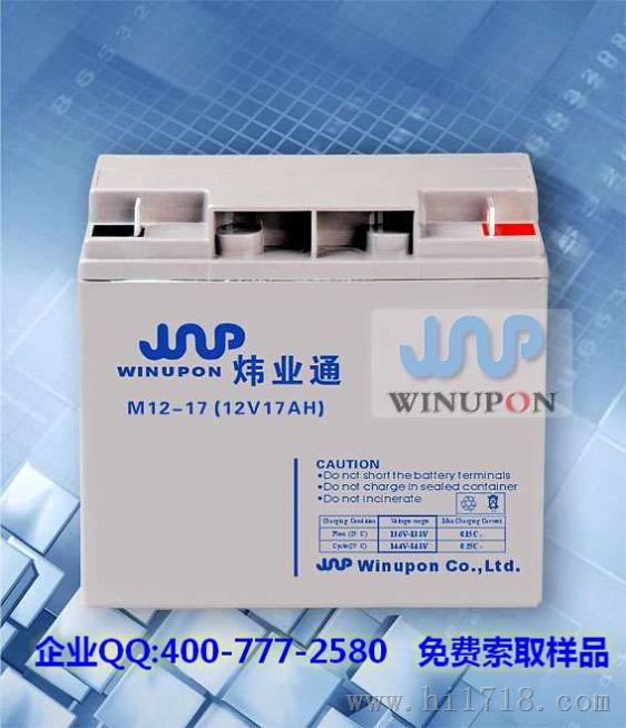 胶体蓄电池的优缺点 赤峰监控杆价格多少