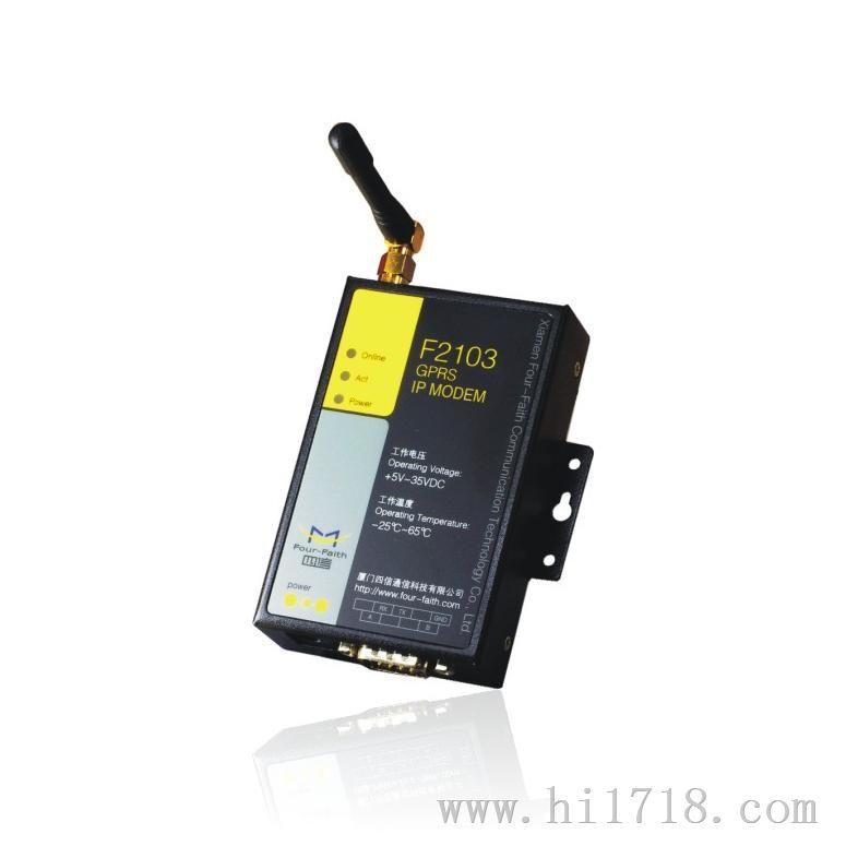 基于四信gprs无线通信的塔吊远程管理解决方案