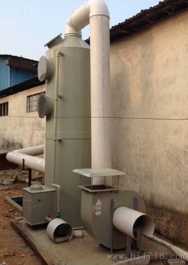 酸雾废气净化塔-喷淋塔-吸收塔-中和塔-处理塔-洗涤