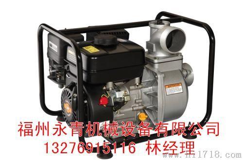 清水水泵3寸 wp6 福州发电机原理高清图片