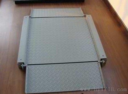 1.5T超低电子地磅秤,1.5T超低电子地磅秤厂家