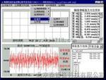 SDES波形浏览器与故障诊断专家系统