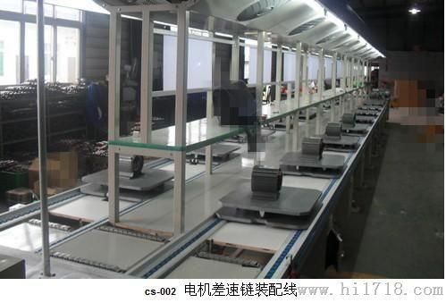 自动化装配生产线 温岭金利达是国内较好的一家 生产线平