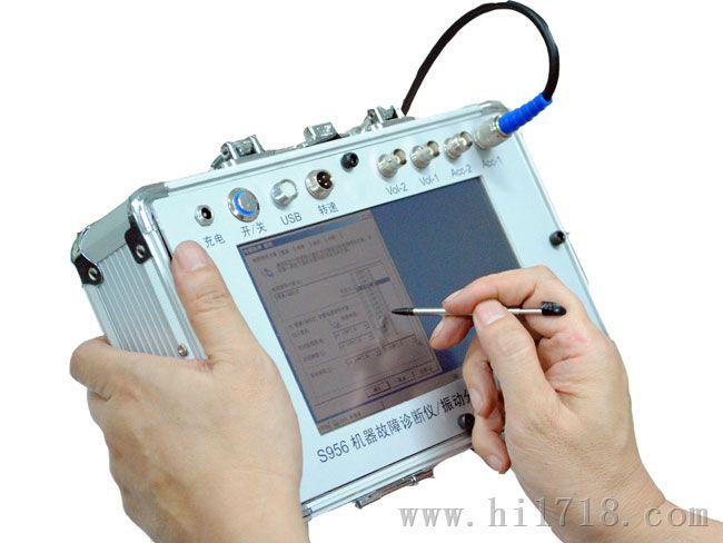 S956-2动平衡仪/振动分析记录仪
