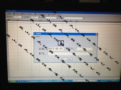 化学厂专用称重管理系统软件,化学厂定制标签打印管理系统软件报价