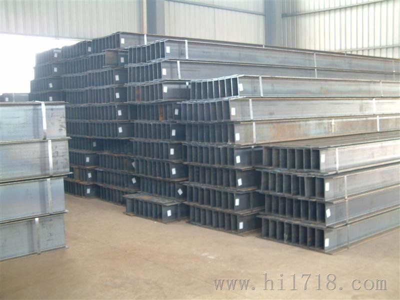 型钢/低合金H型钢价格##低合金型钢