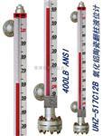 UHZ-517C12B磁性翻柱液位计,磁翻柱液位计,磁性浮子液位计厂家