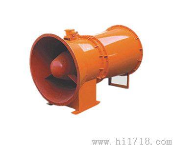FQC矿用隔爆型气动抽出式轴流局部通风机