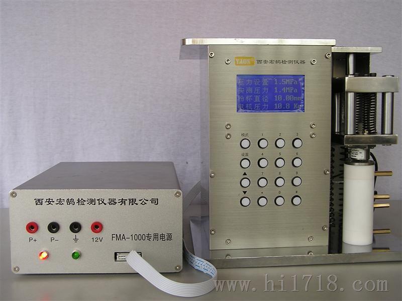 粉末电阻率测试仪_粉末 液体 电阻率测试仪