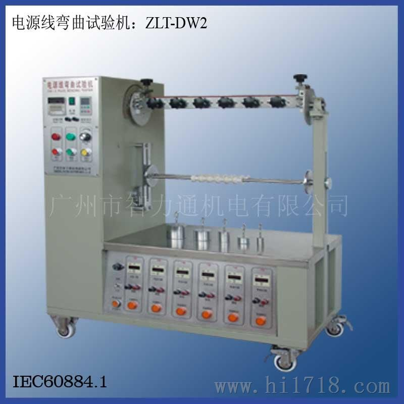 广州电源线弯曲试验机