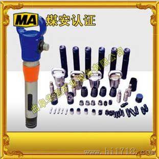 g10风镐结构简要说明    g10型气镐是用压缩空气为动力之工具