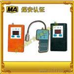 JCB4(A)便携式甲烷检测报警仪