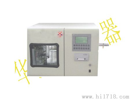 HZDL-8A一体定硫仪 煤炭含硫测定仪华源仪器