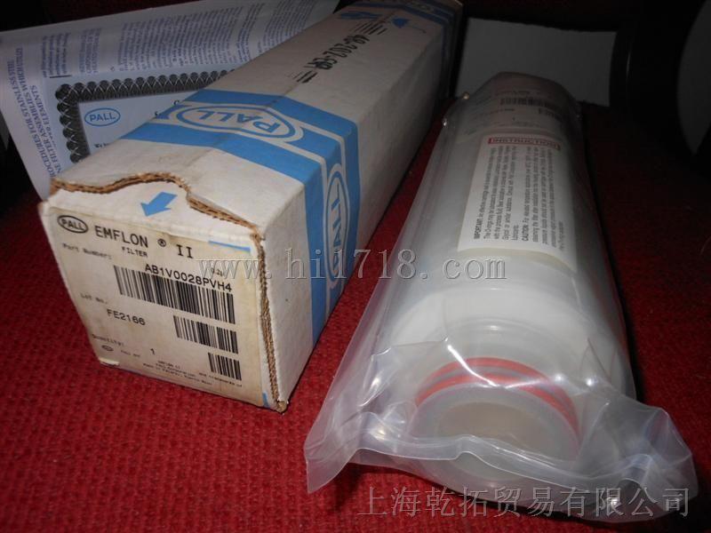 颇尔PALL水滤芯,美国PALL水滤芯